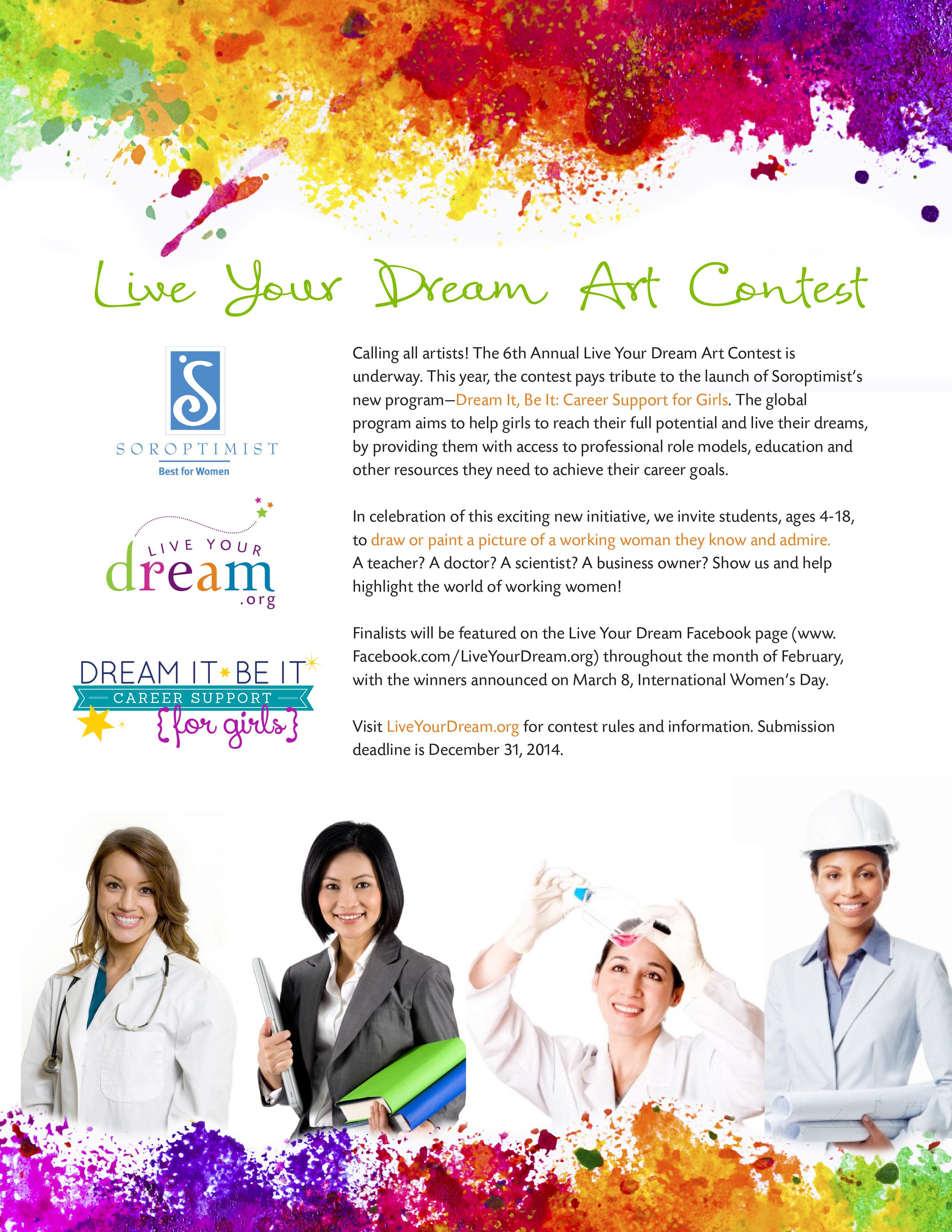 ArtContestPoster2014-2015-new